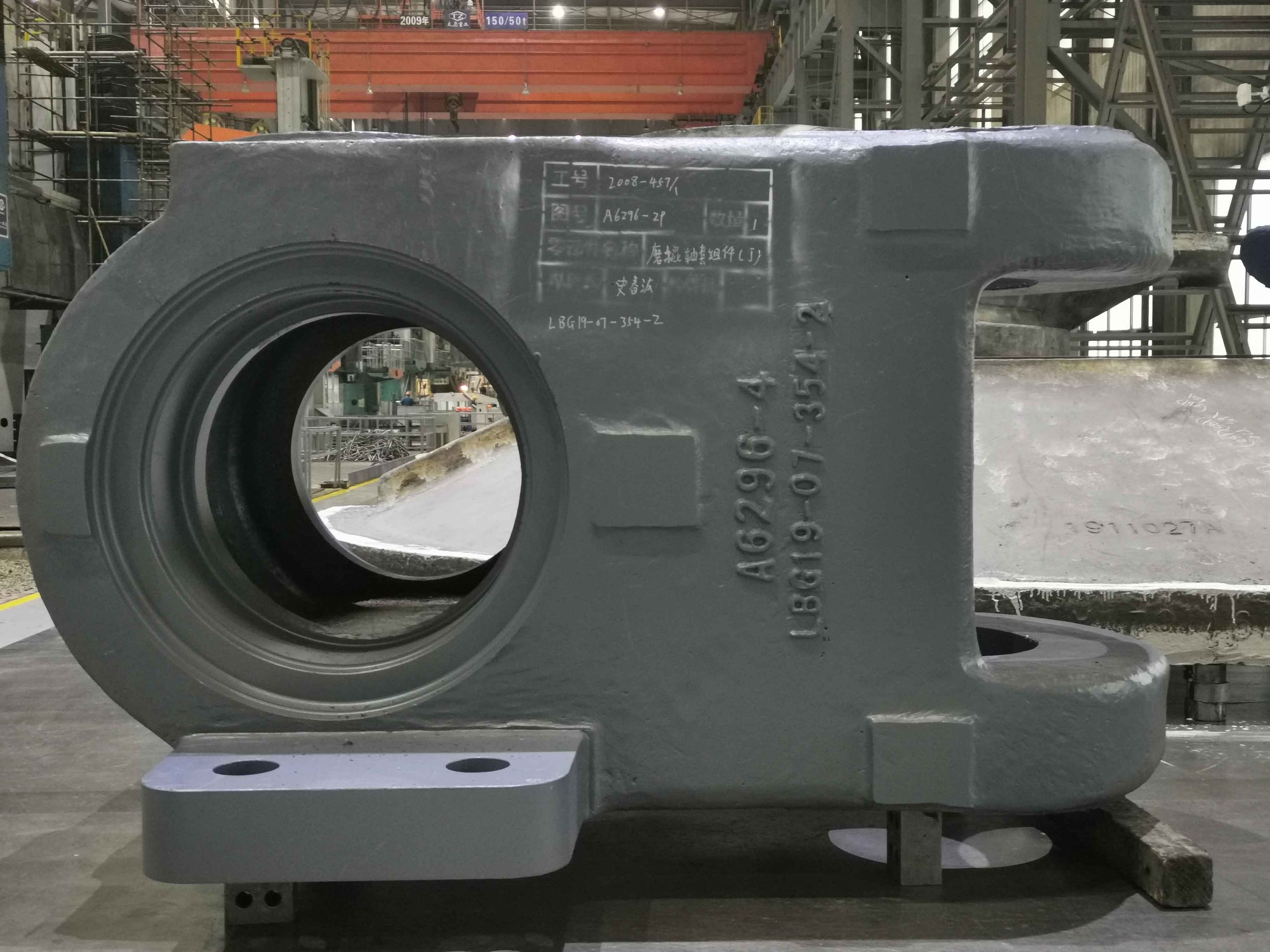 Vertical Mill Bushing